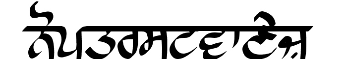 Raaj Script Thin Font LOWERCASE