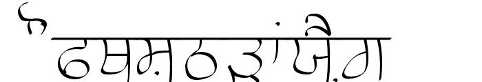 Raaj Thin Font UPPERCASE