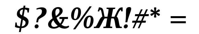 ResavskaBGCyrillic Bold Italic Font OTHER CHARS