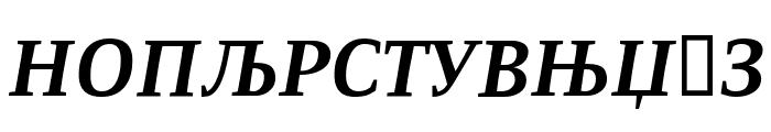 ResavskaBGCyrillic Bold Italic Font UPPERCASE