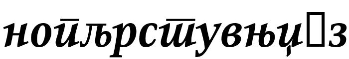 ResavskaBGCyrillic Bold Italic Font LOWERCASE
