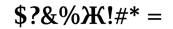 ResavskaBGCyrillic Bold Font OTHER CHARS