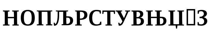 ResavskaBGCyrillic Bold Font UPPERCASE