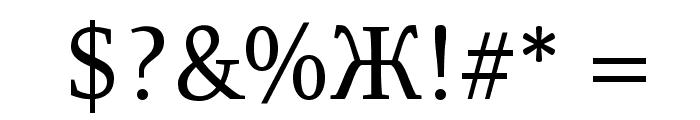ResavskaBGCyrillic Font OTHER CHARS
