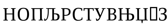 ResavskaBGCyrillic Font UPPERCASE