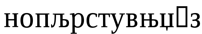 ResavskaBGCyrillic Font LOWERCASE