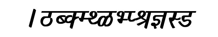 Richa Bold Italic Font UPPERCASE