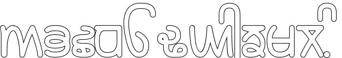 Rupe Outline Black Font UPPERCASE