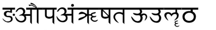 Sanskrit Writing Font UPPERCASE