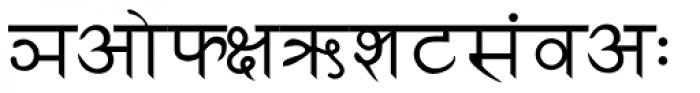Sanskrit Writing Font LOWERCASE