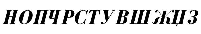 Serbian-Courier-Bold-Italic Font UPPERCASE
