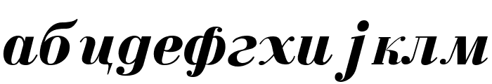 Serbian-Courier-Bold-Italic Font LOWERCASE