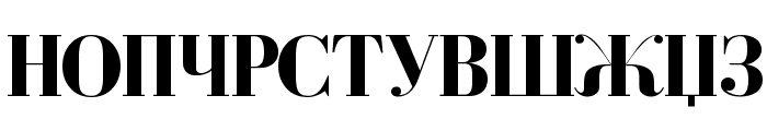 Serbian-Courier-Bold Font UPPERCASE