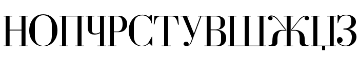 Serbian-Courier Font UPPERCASE