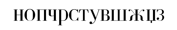 Serbian-Courier Font LOWERCASE