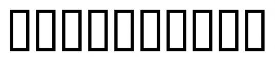 Sendit Safely JNL Regular Font OTHER CHARS