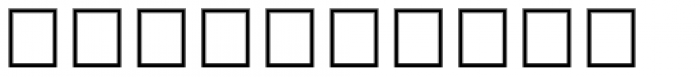 SF Sultan Font LOWERCASE