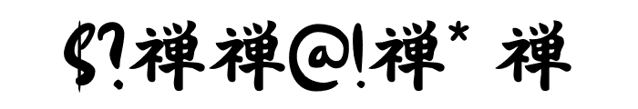 Shoganai DEMO Regular Font OTHER CHARS