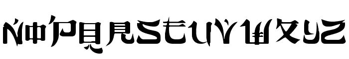 Sumdumgoi Regular Font LOWERCASE