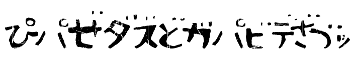 Sushitaro Font UPPERCASE