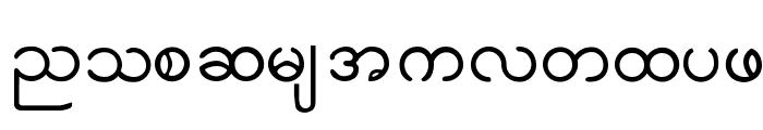 Suu Kyi Burma Font LOWERCASE