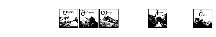 Thart_OldGeorgianArchitecture Font UPPERCASE
