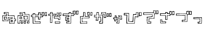 TimberHR Font UPPERCASE