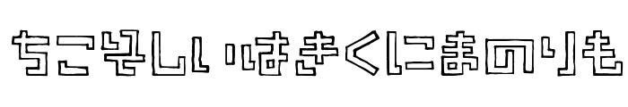 TimberHR Font LOWERCASE