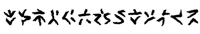XenoTribal BB Font LOWERCASE
