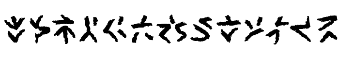 XenoTribalBB Font UPPERCASE