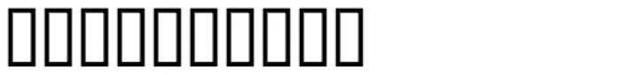 Xmas Stencils JNL Font OTHER CHARS