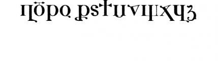 Xodus History Font UPPERCASE