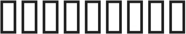 Yus Display ttf (700) Font OTHER CHARS