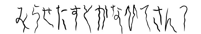 Yura_Hiragana Font LOWERCASE