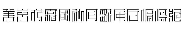 ZeueiMinchoSample Font UPPERCASE