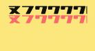 120000volt Kana