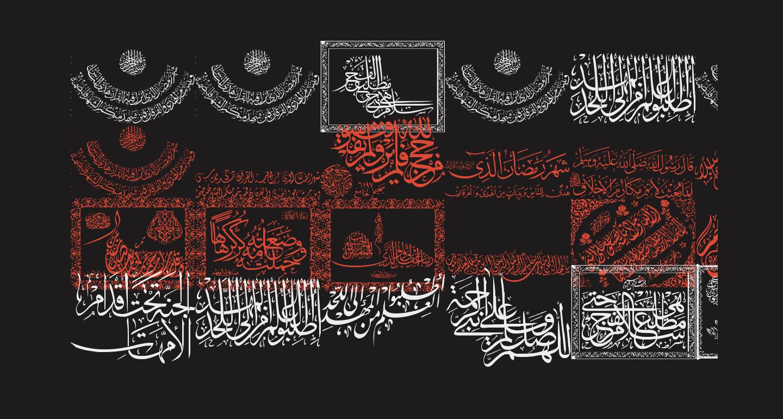 Aayat Quraan 17