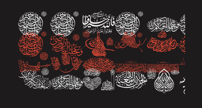 Aayat Quraan 19