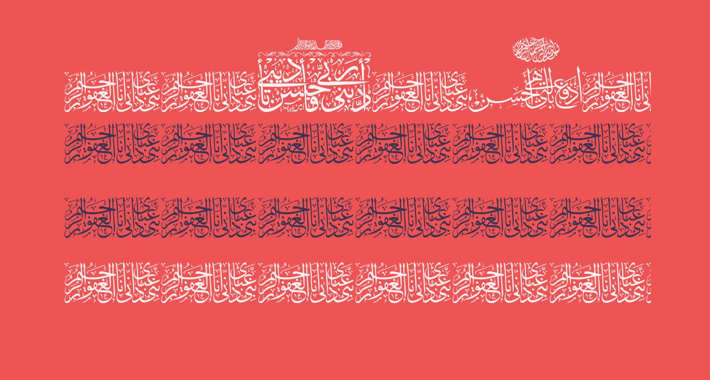 Aayat Quraan 21