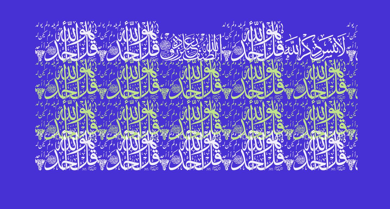 Aayat Quraan 28
