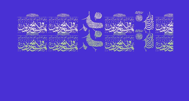 Aayat Quraan_038