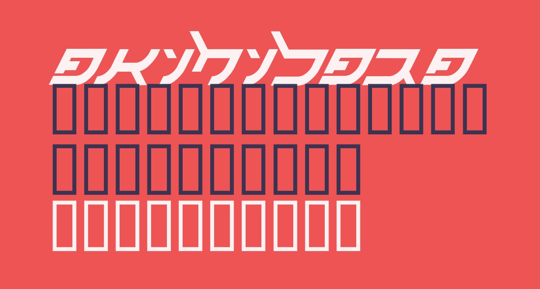 akihibara hyper