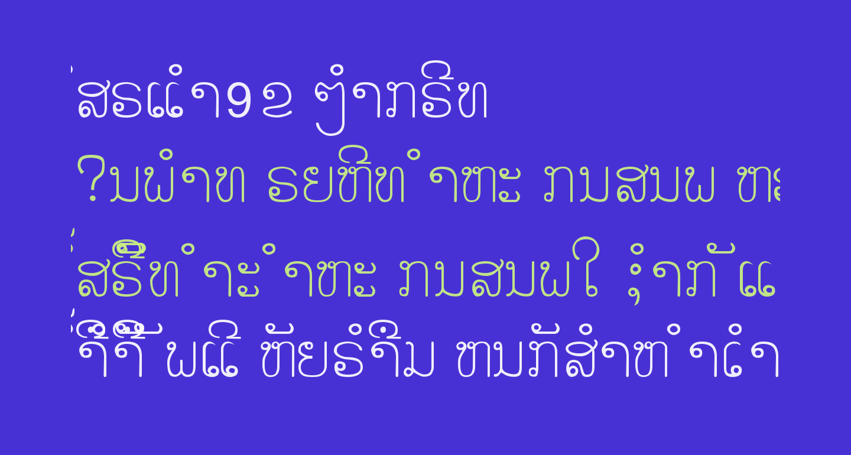 alice_0 Medium