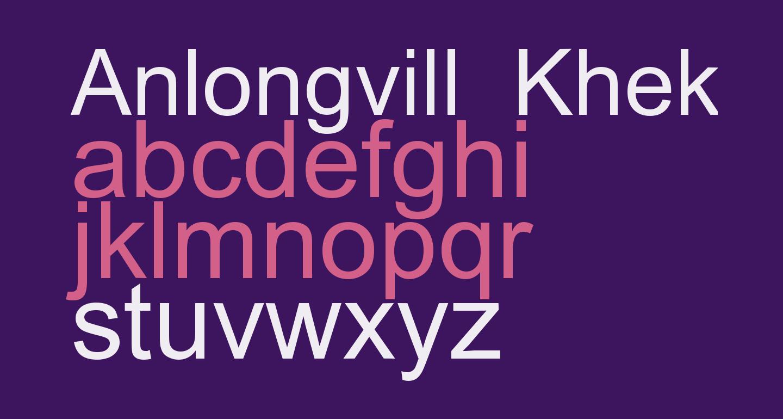 Anlongvill Khek 1 Fixed