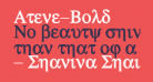 Atene-Bold