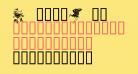 BirdsOne