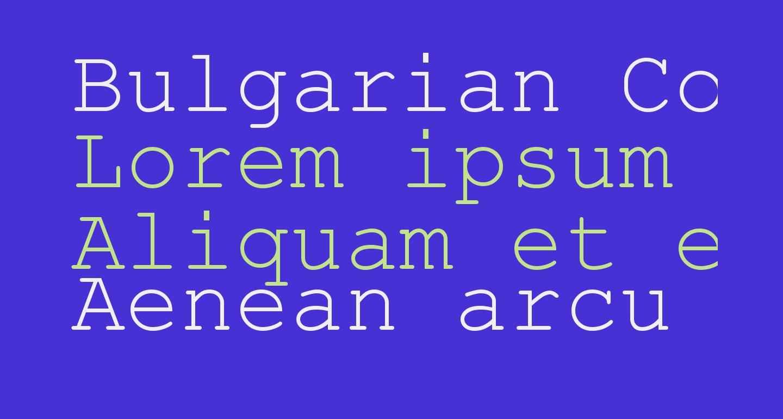 Bulgarian Courier