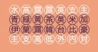 Bullets-4-Japanese-