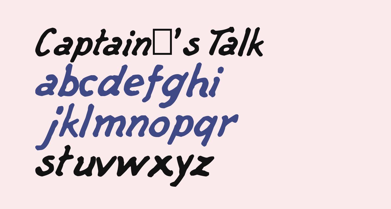 Captain's Talk