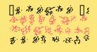 Cthulhu Runes